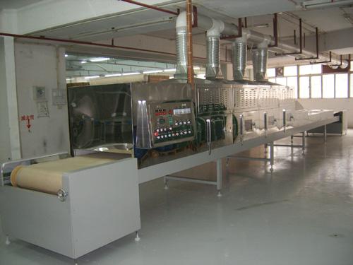 中药材微波干燥杀菌机